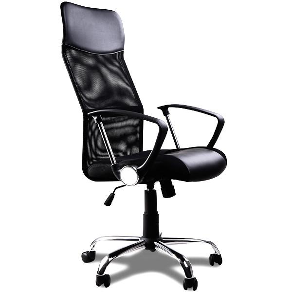 Bürostuhl Schreibtischstuhl Chefsessel mit Netz Schwarz